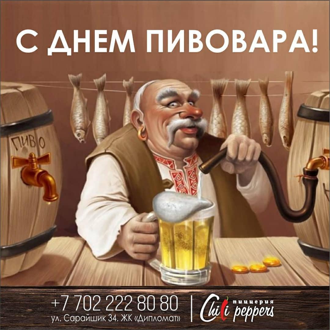 Картинка всем хорошего дня с пивом