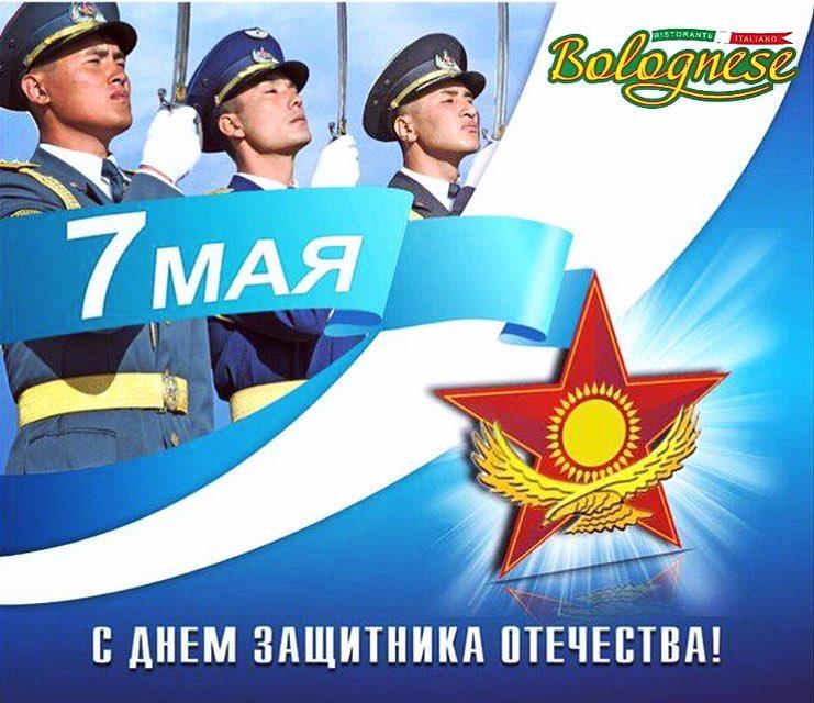 Мая, картинки открытки на 7 мая