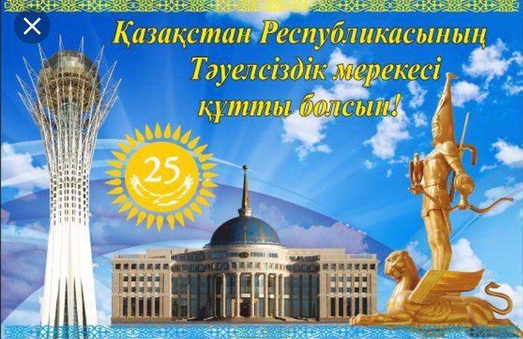 день независимости открытки поздравления готова ногтей френч