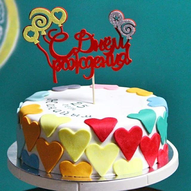 Открытка с днем рождения аиша