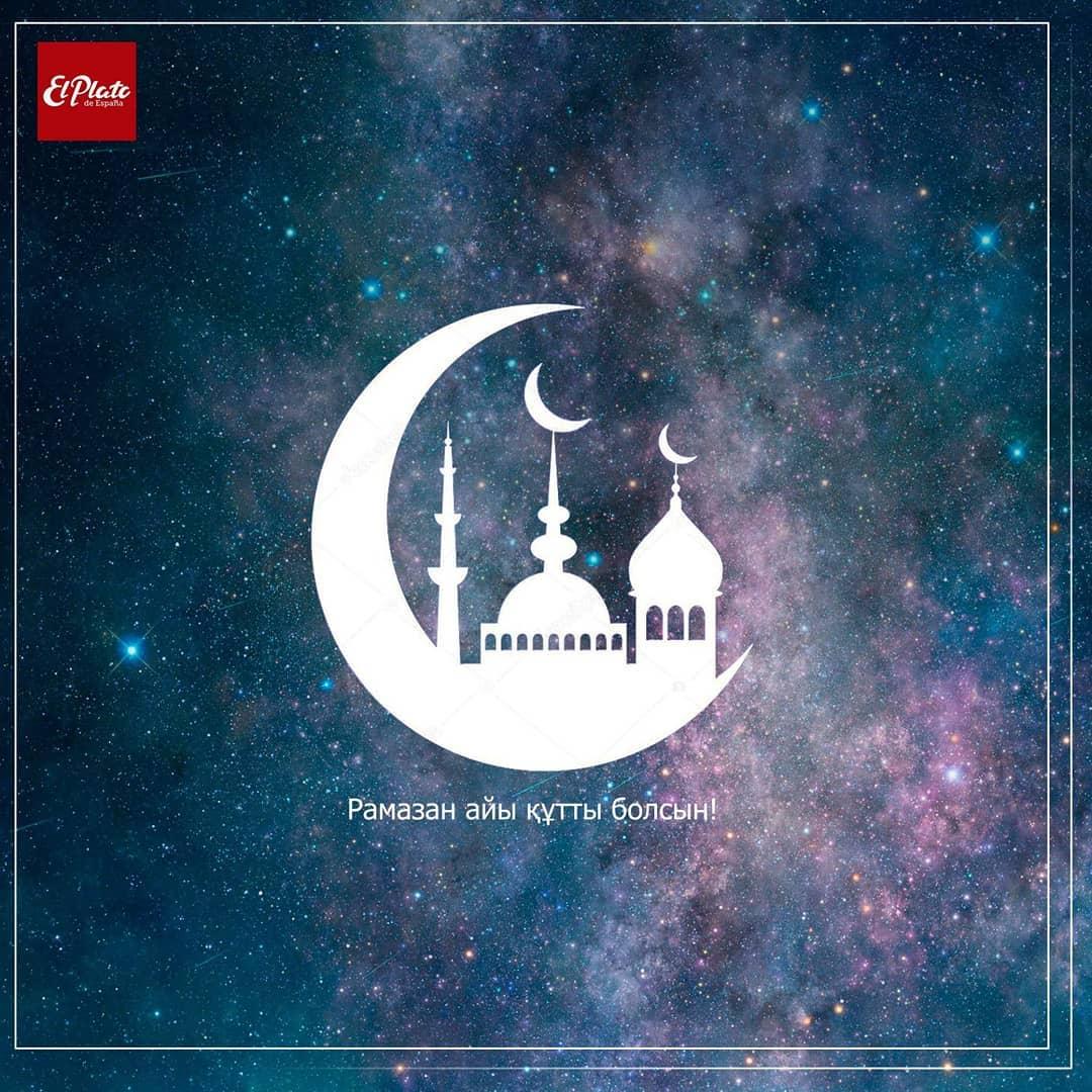 Рамазан айы открытка
